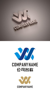 VW字母标志LOGO设计