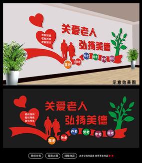 红色关爱老人文化墙