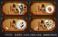 简约日本料理三文鱼海报