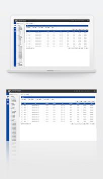 蓝色房产企业后台管理系统源文件HTML