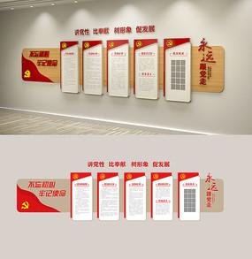 木质党建文化墙党员活动室雕刻展板