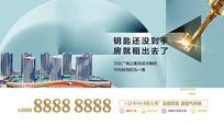 商业投资地产手机微信海报