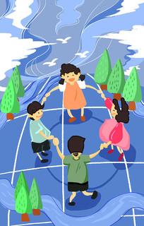 手绘社会核心价值观文明城市团结友善插画