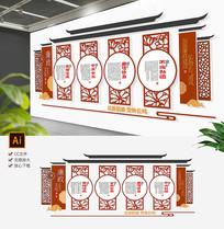 新中式廉政党建企业走廊文化墙