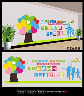 学校宿舍文化形象墙
