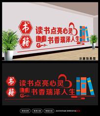 学校宣传文化墙设计
