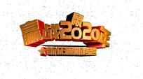 赢战2020年新征程新跨越