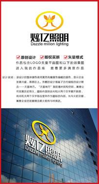 炫亿照明LOGO设计