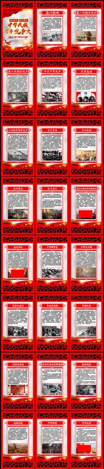 中国近代战争历史挂画
