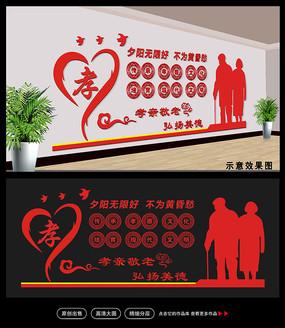 中式古典社区关爱老人文化墙