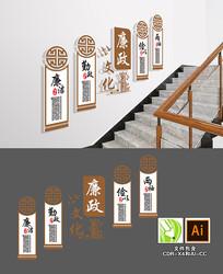 中式廉政楼道文化墙