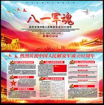 大气红色建军节宣传展板设计