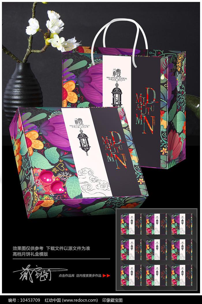 高档月饼包装礼盒设计图片