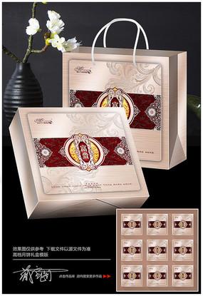高档中秋月饼包装礼盒设计