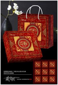 红色喜庆月饼包装礼盒设计