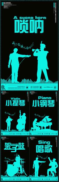 简约各式乐器宣传展板设计