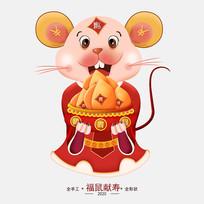 聚宝盆寿桃鼠