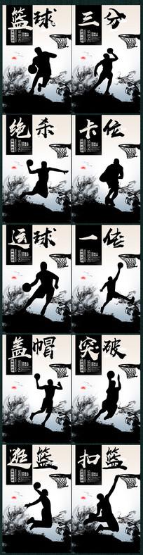 水墨风篮球运动展板设计