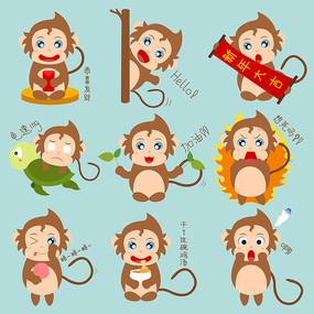原创12生肖猴表情包元素