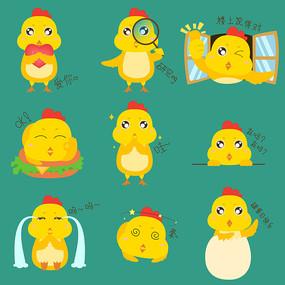 原创12生肖鸡表情包元素