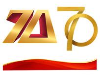 原创国庆70字体设计