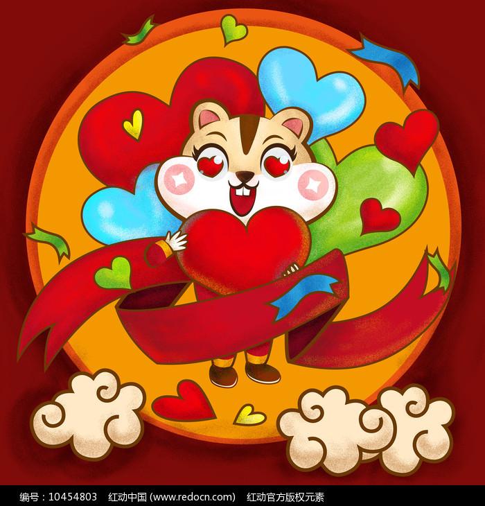 原创元素鼠年抱爱心鼠图片