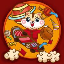 原创元素鼠年快乐滑滑板鼠