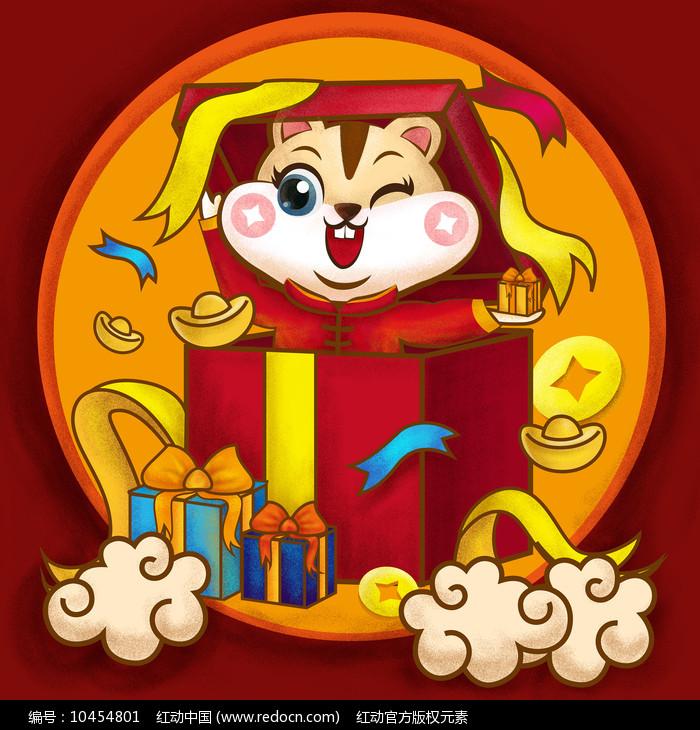 原创元素鼠年礼物鼠图片