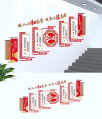 中国风木质法治文化墙效果图模板