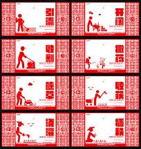 中国风乡村文化展板设计