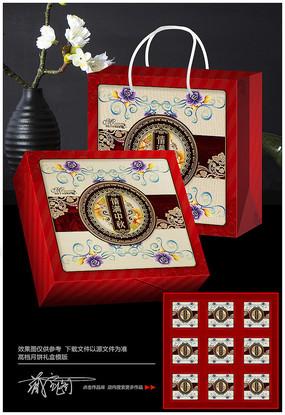 中秋节月饼包装盒模版设计
