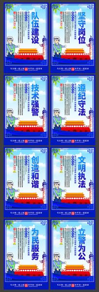2019年警营文化标语展板