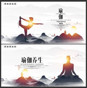 创意瑜伽海报