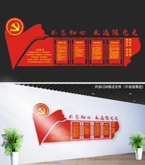 党支部党建文化墙