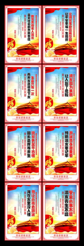 大气夏季防溺水标语宣传展板