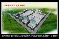 工业园景观鸟瞰图