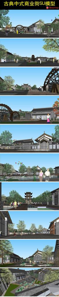 古典中式商业街SU模型