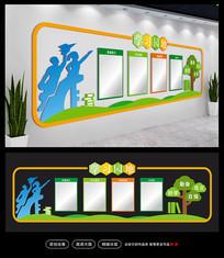 教室学习园地学校图书室文化墙