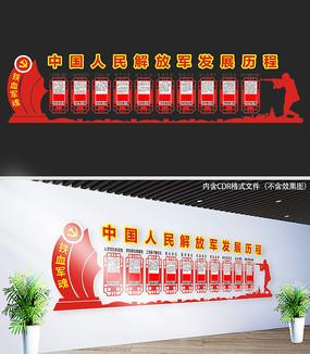 解放军发展历程军队文化墙
