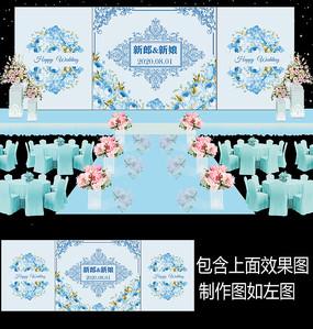 蓝色花卉主题婚礼背景板