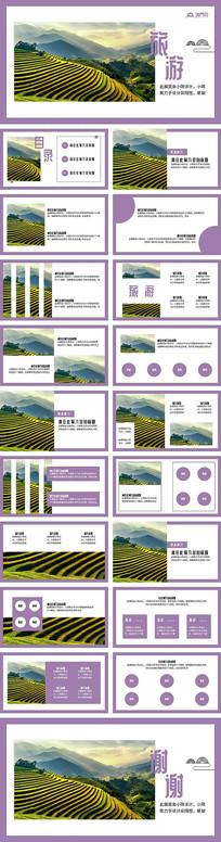 旅游季紫色图文营销策划PPT模版