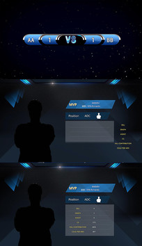 世界杯体育蓝色金属科技感栏目视频模板