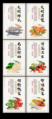 食堂文化标语展板设计