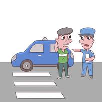 手绘文明城市遵规守纪公益漫画插画元素