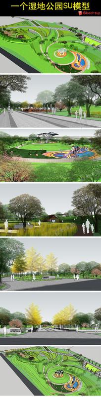 一个湿地公园SU模型