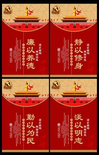 中国风简约政府廉洁廉政文化展板