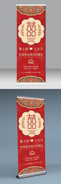 中式婚庆易拉宝设计