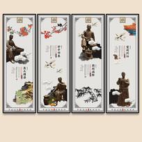 中医宣传四联挂画展板