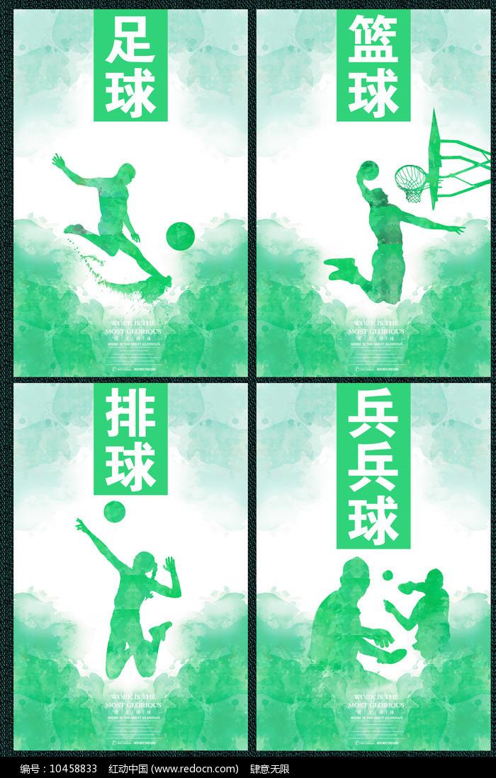 简约绿色水彩运动海报设计图片