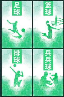 简约绿色水彩运动海报设计